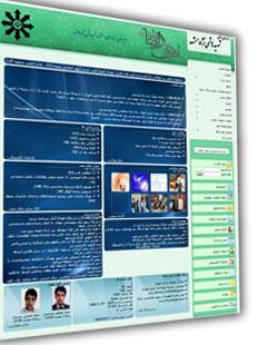 سایت برگزیده، مرکز آموزش استعداد های درخشان شهید هاشمی نژاد2 مشهد (دبیرستان)